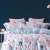 【eyah】100%萊賽爾天絲MY系床包被套組-單/雙/大 均一價加大-彩熊森林