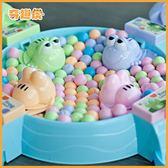 抖音桌面玩具貪吃青蛙吃豆兒童吃豆豆機親子互動桌游益智吃球游戲