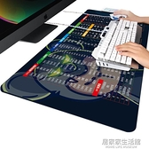 滑鼠墊超大號快捷鍵大全電腦辦公桌墊學生寫字桌面鍵盤墊男女定制 居家家生活館