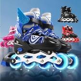 溜冰鞋兒童全套裝3-5-9-15歲直排輪滑鞋旱冰鞋滑冰鞋男女初學者 阿卡娜