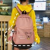 新款大容量初中生書包女韓版可愛老鼠雙肩後背包包ins高中生學院背包潮國中高中生書包