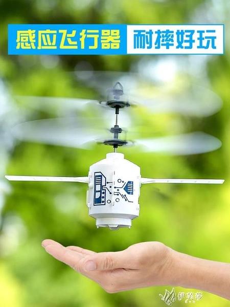 智慧感應飛行器懸浮球炫彩遙控飛機男女孩抖音同款飛行球地攤 【快速出貨】