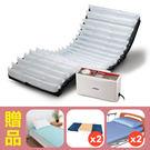 【24期零利率】雃博 減壓氣墊床-多美適3+,好禮三重送!