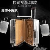 透明箱套開箱免脫免拆卸加厚防水刮PVC旅行箱保護套行李箱防塵罩 color shop