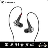 【海恩數位】德國 森海塞爾 SENNHEISER IE-80S 耳道式耳機 經典再造 宙宣公司貨