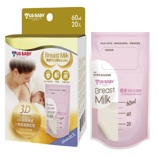 優生 3D立體母乳冷凍袋 60ml/20入 站立型保存袋 GUS176718 好娃娃