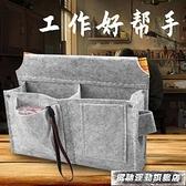 工具包木工專用工具包腰帶式釘子腰包釘兜裝釘包工地耐磨建筑木匠袋腰兜 風馳