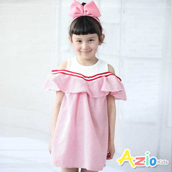 Azio 女童 洋裝 假兩件條紋荷葉領露肩洋裝(紅 )