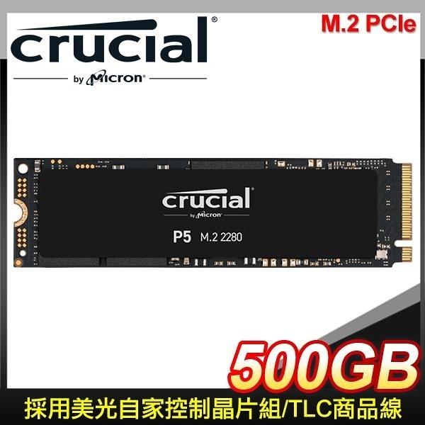 【南紡購物中心】Micron 美光 Crucial P5 500G M.2 PCIe SSD固態硬碟(讀:3400M/寫:3000M)