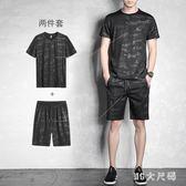 迷彩套裝男士短袖短褲夏季新款寬鬆休閒運動裝冰絲帥氣兩件套 QQ21731『MG大尺碼』