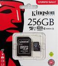 【台中平價鋪】 全新 金士頓KINGSTON 256GB MicroSDXC Canvas ( SDCS/256GB ) 附轉卡 終保
