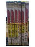 U00-433#正版DVD#假面騎士:電王 第2部 1-48話 國日語#動畫#影音專賣店