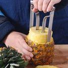 不銹鋼菠蘿削皮神器剝皮器鳳梨去皮器...