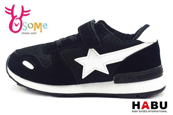 男童運動鞋 中童鞋 網布透氣 HABU兒童跑步鞋K7344#黑色◆OSOME奧森鞋業