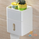 衛生間紙巾盒免打孔紙巾架廁所衛生紙盒廁紙...