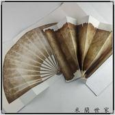 雙層加厚夾宣素面空白半生熟宣紙