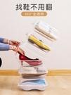 鞋盒 鞋架 塑料靴子鞋盒收納盒透明鞋盒子鞋柜收納鞋子架收納神器省空間免運快出