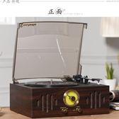 Lp黑膠唱片機 復古留聲機 仿古 老式 電唱機藍芽 U盤 收音 智聯igo
