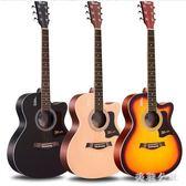 單板民謠吉他初學者學生女男新手入門練習木吉他40寸41寸樂器TT1949『美鞋公社』