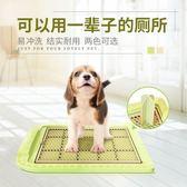 狗狗廁所泰迪金毛小型犬寵物狗尿盆大號便盆網格平板廁所寵物用品 LR3502【Pink中大尺碼】TW