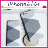 Apple iPhone6/6s 4.7吋 Plus 5.5吋 黑白灰手機殼 幾何圖形背蓋 簡約時尚保護套 PC手機套 菱格保護殼
