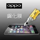 OPPO 鋼化玻璃膜 Reno4 螢幕保護貼 手機貼膜 螢幕防護防刮防爆
