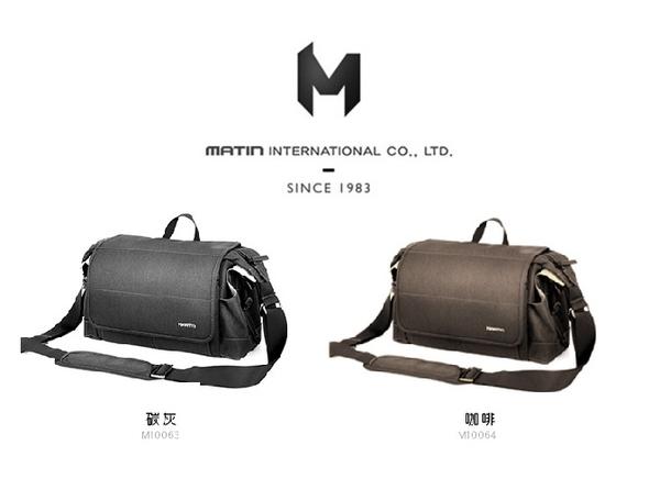 【】Matin Clever 130 FC 克萊爾折疊包 130 雙色可選 碳灰 M10063 / 咖啡 M10064【公司貨】