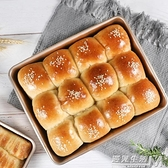 不粘深烤盤加深古早蛋糕模具水浴烤盤烤箱用長方形家用芝士餅干模 聖誕節全館免運