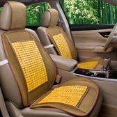 夏季汽車載單片制冷坐墊司機主駕駛員夏天竹片單個座椅套車內涼席
