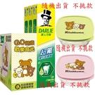 黑人 超氟強化琺瑯質牙膏 250gX3入 + 贈 拉拉熊造型 保鮮盒 【隨機出貨 不挑款】