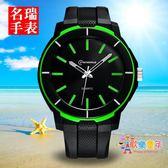 兒童手錶男初中學生電子石英錶青少年防水男錶高中男孩韓版手錶潮