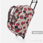 拉桿包大容量手提旅行包行李袋短途出行包拉桿箱袋登機包DC1177【Pink中大尺碼】