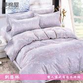 活性印染5尺雙人薄式床包三件組-凱瑟琳-夢棉屋