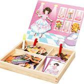 木質拼圖磁性拼拼樂男女孩寶寶兒童早教益智力玩具1-3歲3-6周歲