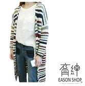 EASON SHOP(GW0868)韓版簡約撞色彩色條紋長版粗毛線螺紋針織開衫外套罩衫女上衣服落肩寬鬆休閒外套
