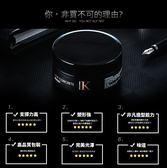 Dream Trend 凱夢 K爵士型土(80g)