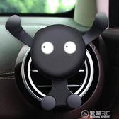 車載手機架汽車出風口支架車用卡扣式萬能通用重力支撐導航手機座   電購3C