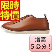 內增高鞋-顯瘦大方經典男休閒鞋56f25[巴黎精品]