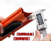 水平尺加厚鋁合金靠尺強磁性多功能高精度工業級帶刻度精密測量 概念3C旗艦店