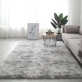 地毯 客廳地毯 北歐ins客廳地毯臥室滿鋪可愛 可睡可坐網紅同款床邊家用毛絨地墊