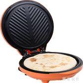 220V雙面加熱懸浮式電餅鐺煎烤機煎餅烙餅鍋電餅檔家用 QQ29230『東京衣社』