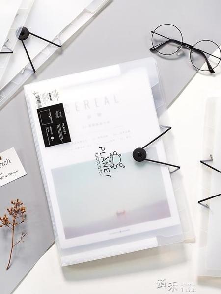 小清新文件夾女多層學生用透明A4插頁資料冊試捲袋票據夾辦公用品 新年禮物