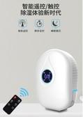 (快出) 除濕機晨峻迷你除濕機家用小型臥室靜音抽濕機去濕器吸潮神器地下室乾燥