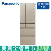 Panasonic國際601L六門變頻玻璃冰箱NR-F606HX-N1含配送+安裝【愛買】