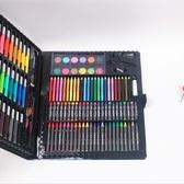150件套文具套裝畫畫工具
