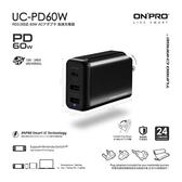 ONPRO UC-PD60W PD60W 3孔萬國急速USB充電器 黑