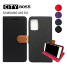 CITY BOSS 撞色混搭 十字紋/斜紋 Samsung Galaxy A52 5G 三星 手機套 磁扣皮套/保護套