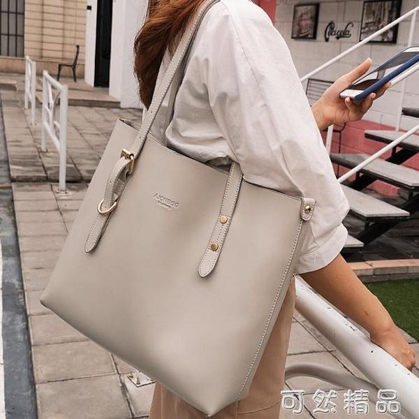 新款單肩包女大包大容量簡約托特包軟皮時尚百搭手提包女 雙12全館免運