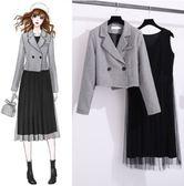 時尚搭配二件套中大尺碼XL-5XL/7060秋裝新款大碼女裝胖MM小西裝外配背心紗紗裙兩件套R007依品國際