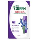 綠的抗菌沐浴乳補充包-鳶尾花700ml【愛買】